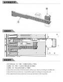 BARROW Staffa GPU BKALA-01 - Black